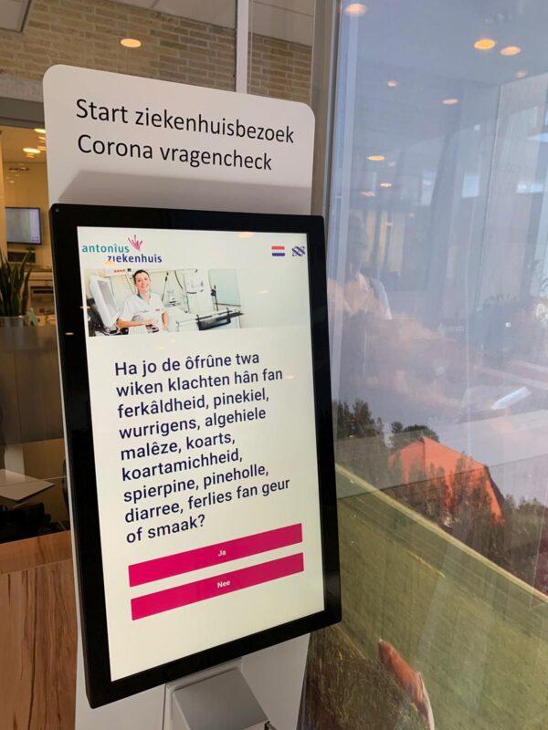 Voorbeeld kiosk Entry Antonius Ziekenhuis